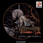 Castlevania ~ Symphony Of The Night